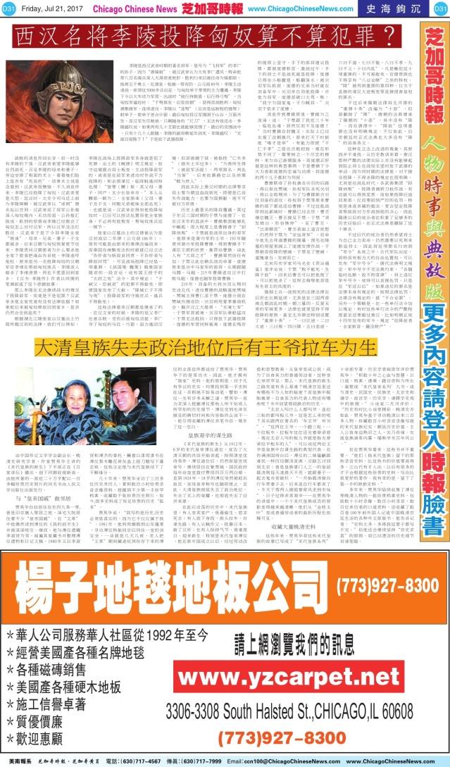 0721_D31-BW_Print