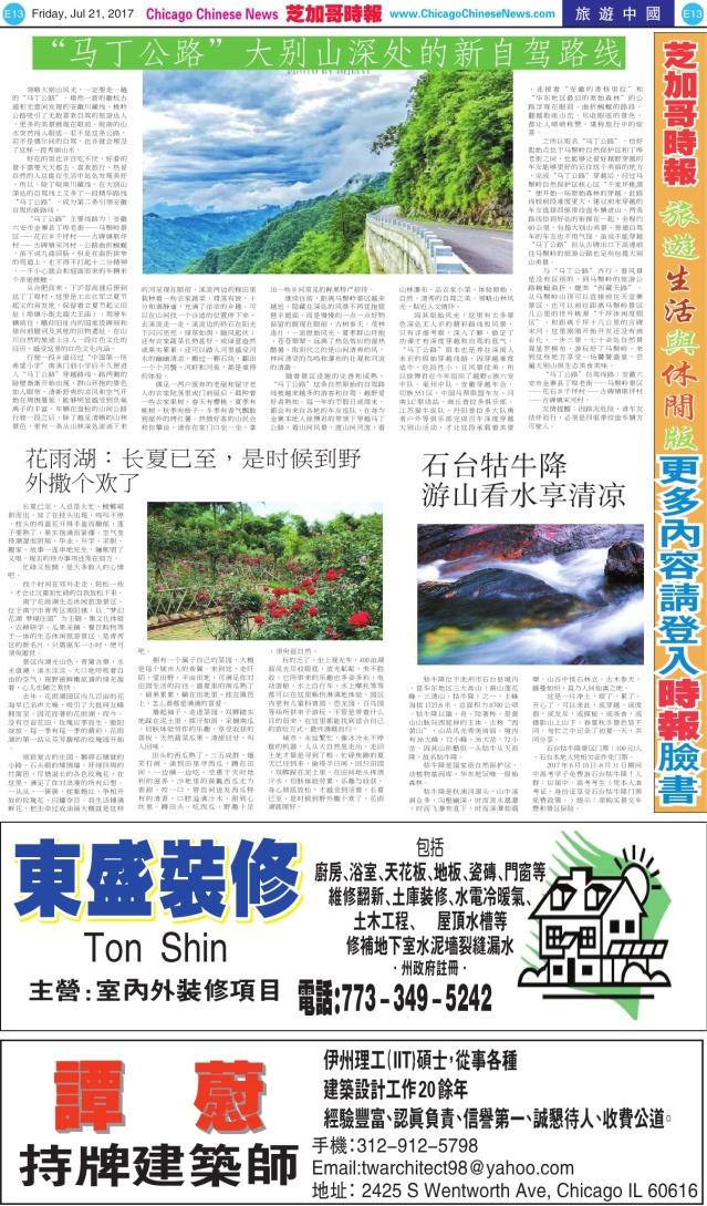 0721_E13-BW_Print