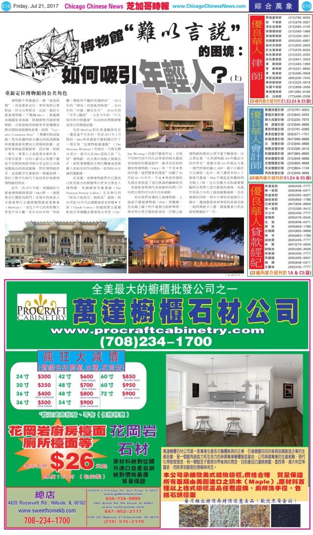 0721_E19-BW_Print