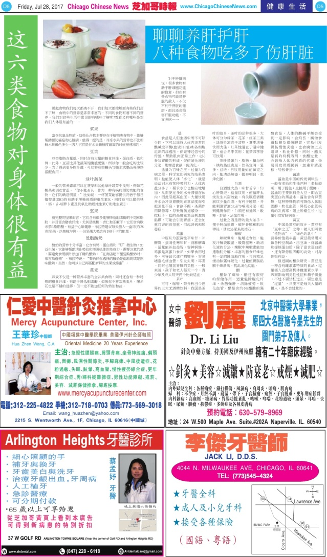 0728_D05-BW_Print