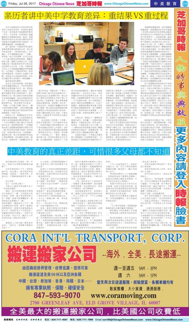 0728_D18-BW_Print