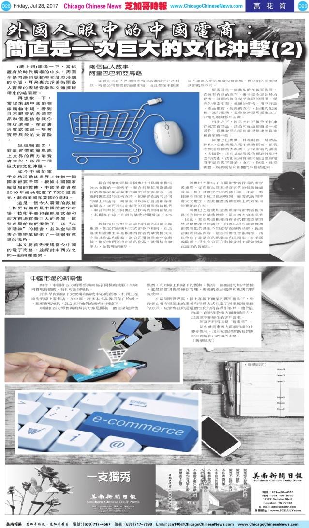 0728_D26-BW_Print