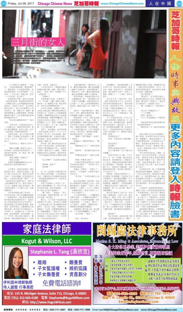 0728_D29-BW_Print