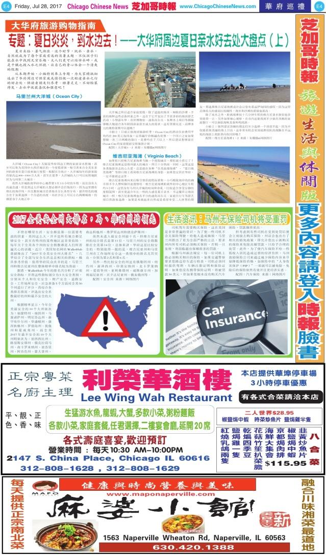 0728_E04-BW_Print