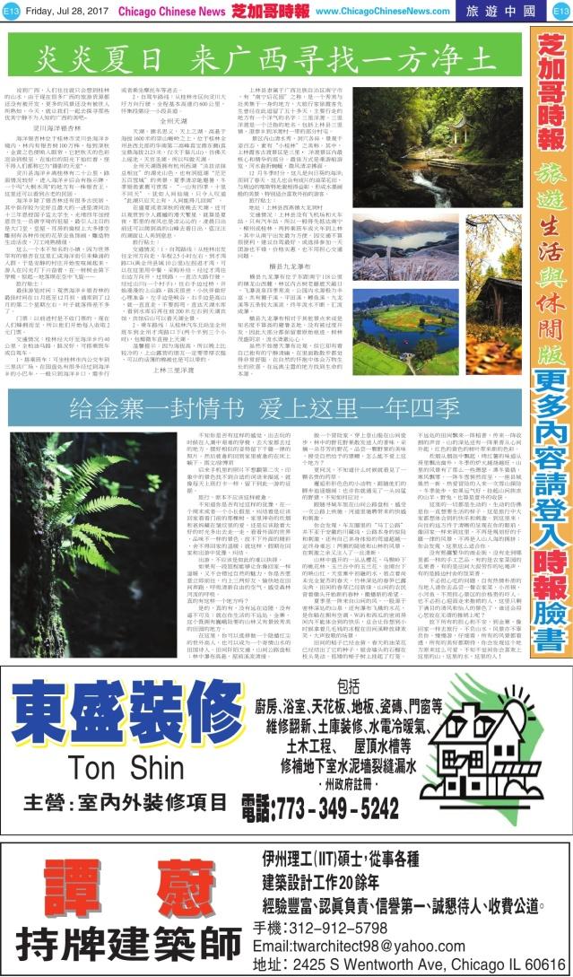0728_E13-BW_Print