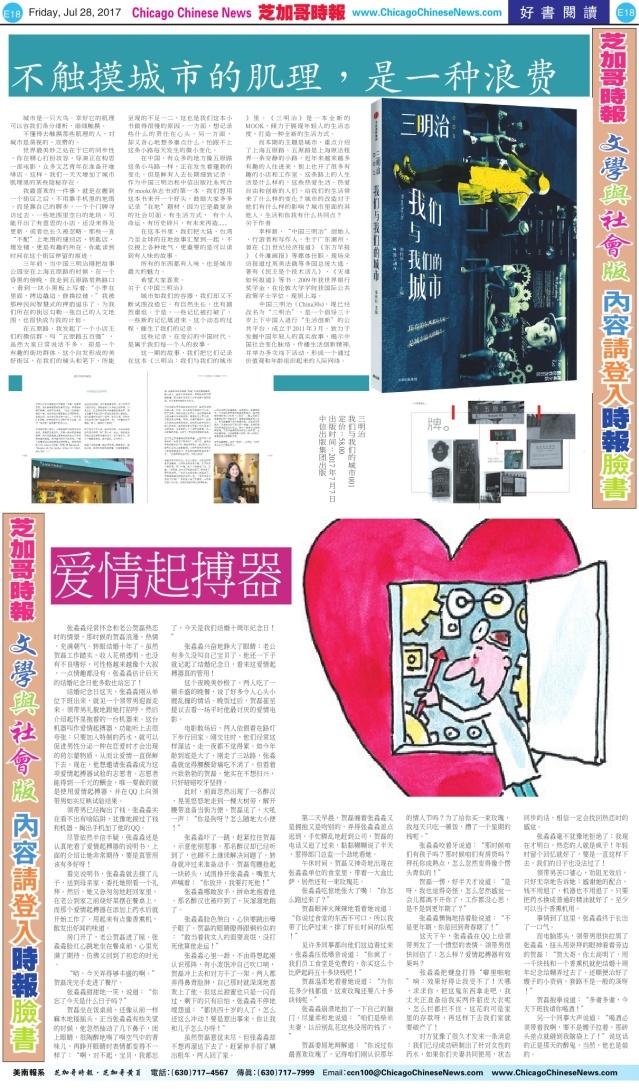 0728_E18-BW_Print