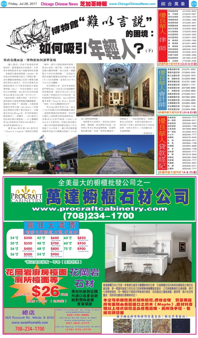 0728_E19-BW_Print