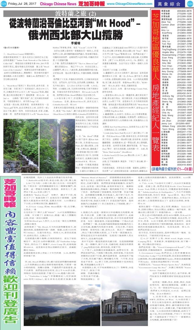 0728_E24-BW_Print
