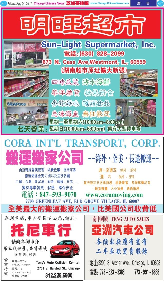 0804_A17-COLOR_Print