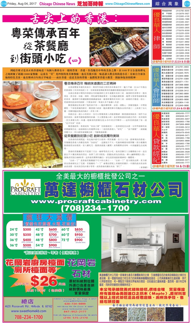 0804_E19-BW_Print