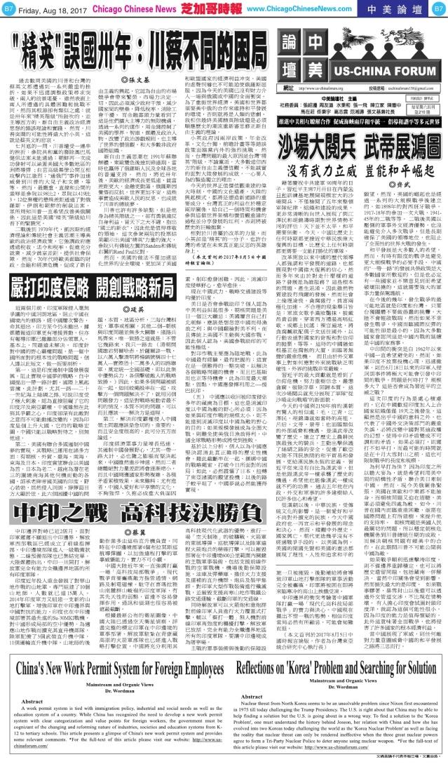 0818_B07-BW_Print