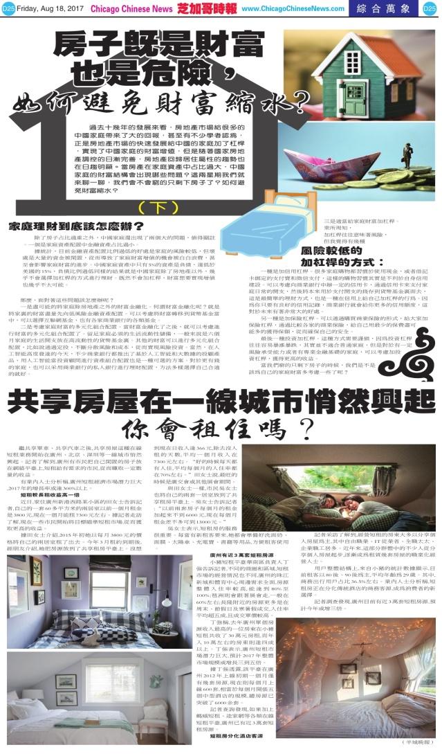 0818_D25-BW_Print
