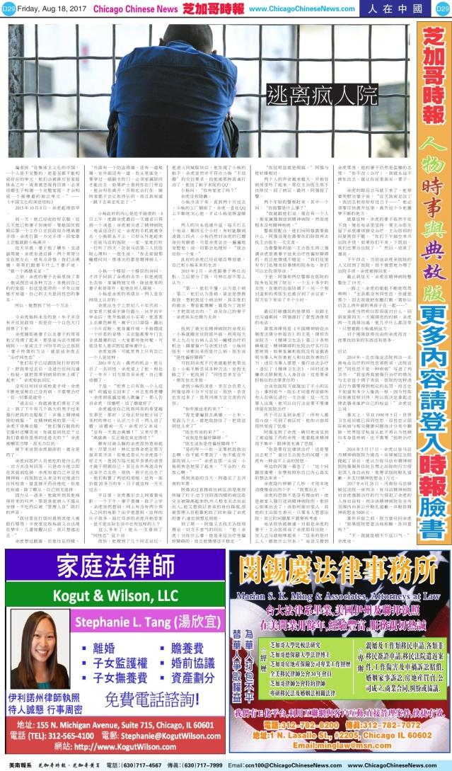 0818_D29-BW_Print