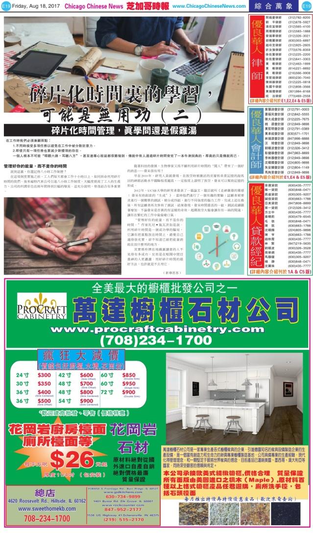 0818_E19-BW_Print