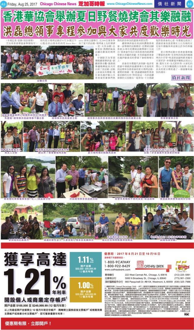 0825_A09-COLOR_Print