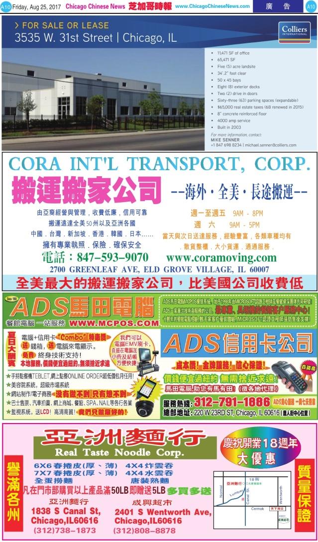 0825_A10-COLOR_Print