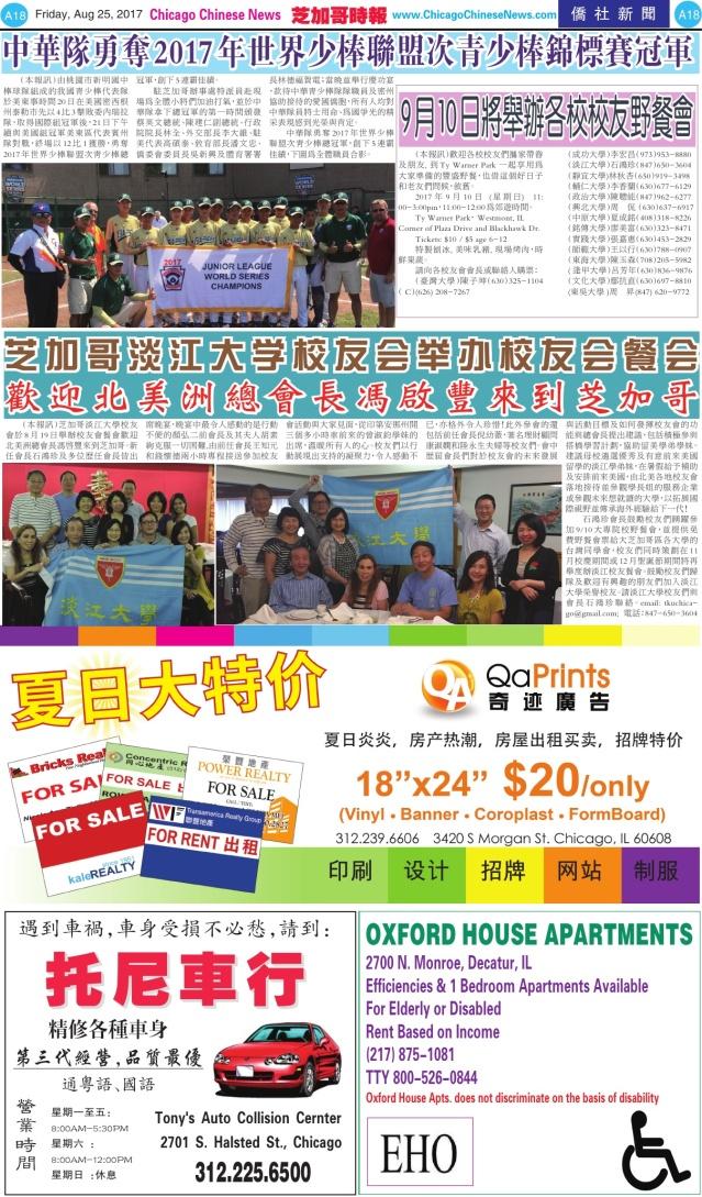 0825_A18-BW_Print