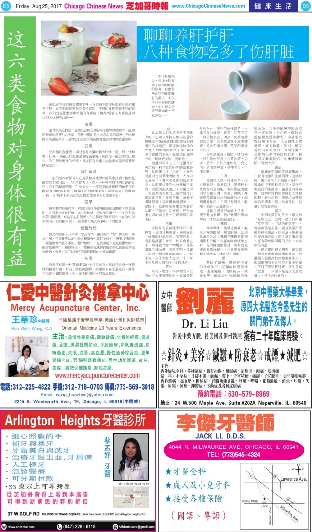 0825_D05-BW_Print