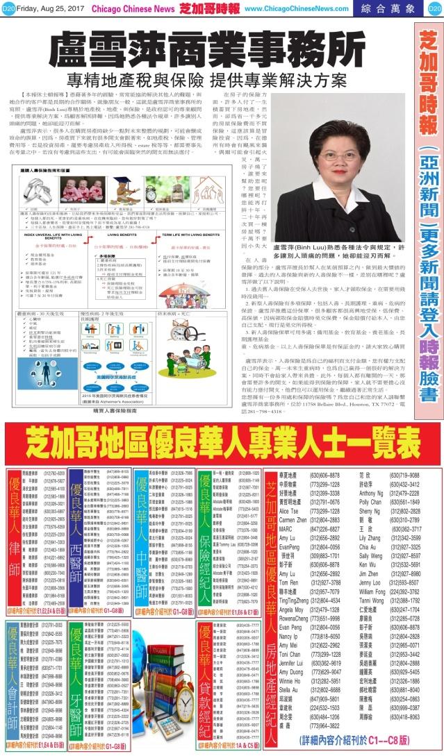 0825_D20-BW_Print