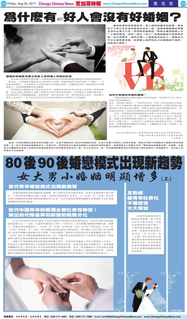 0825_D26-BW_Print