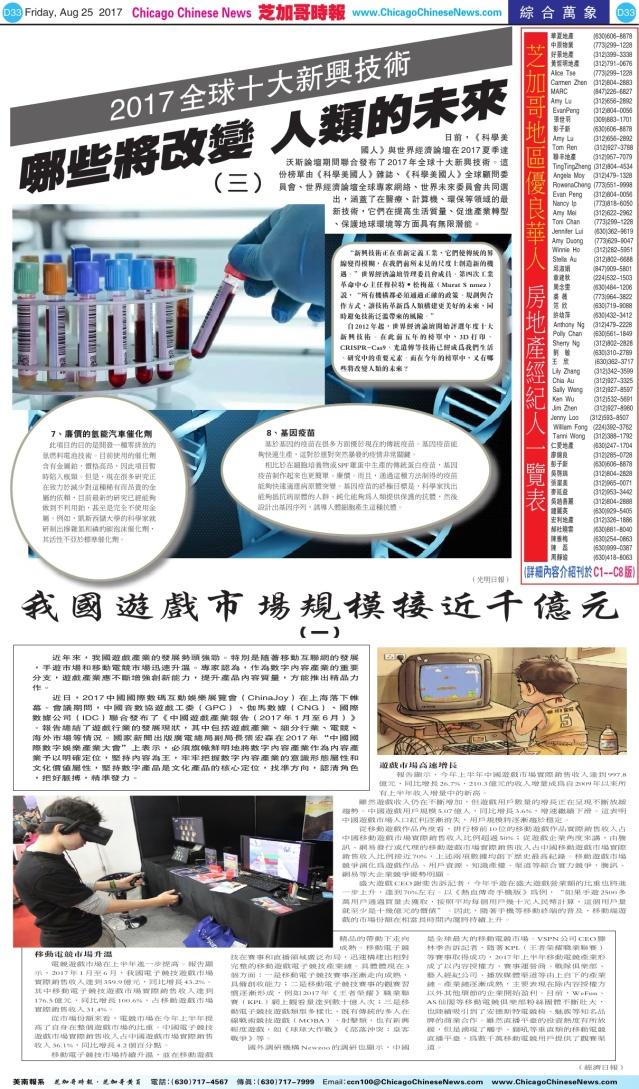 0825_D33-BW_Print