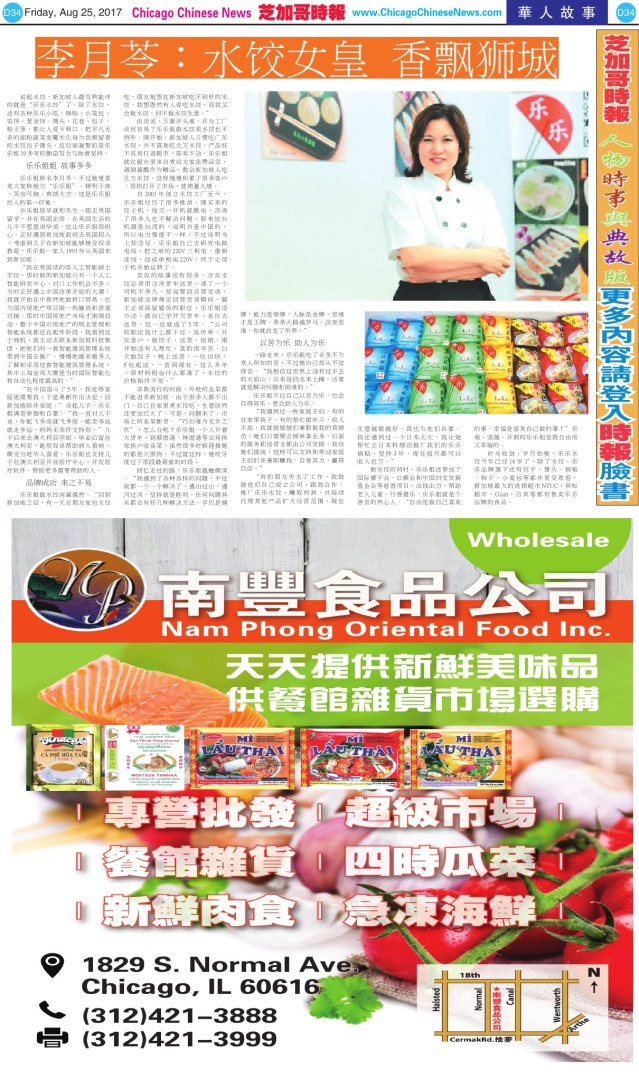 0825_D34-BW_Print