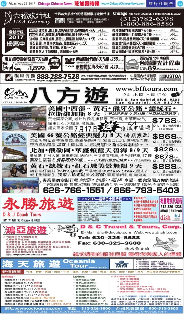 0825_E02-BW_Print