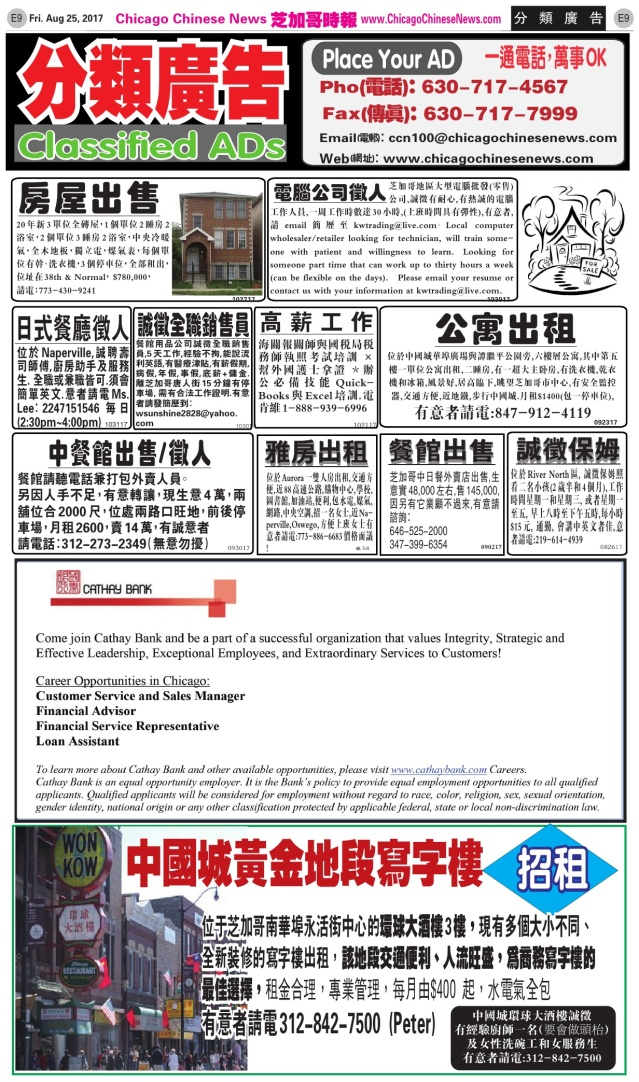 0825_E09-BW_Print