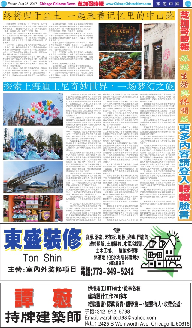 0825_E13-BW_Print