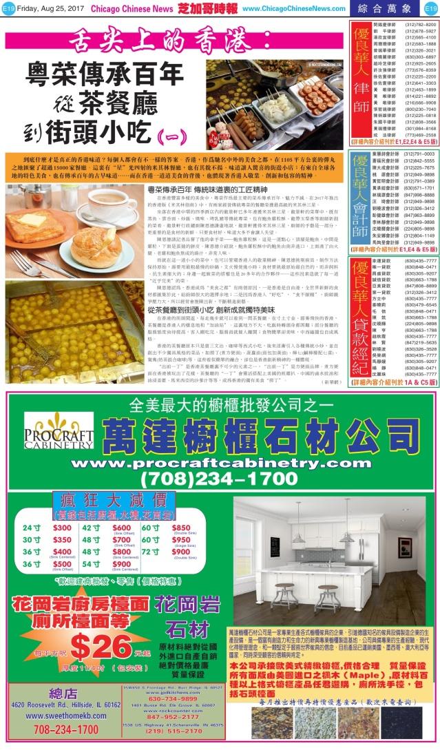 0825_E19-BW_Print