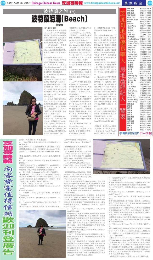 0825_E24-BW_Print
