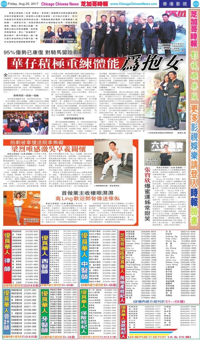 0825_E32-BW_Print