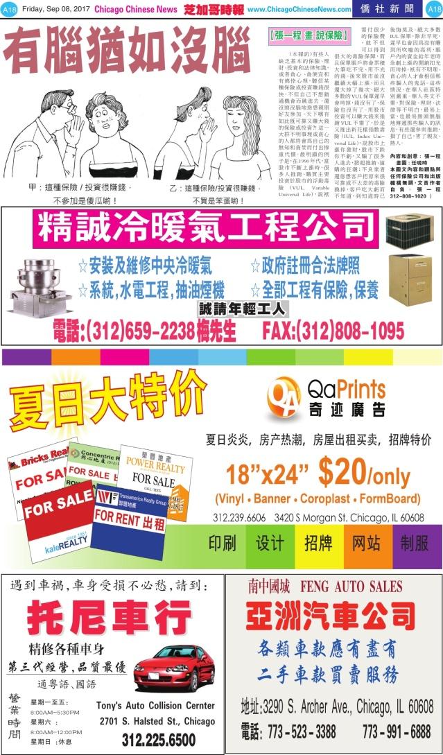 0908_A18-BW_Print