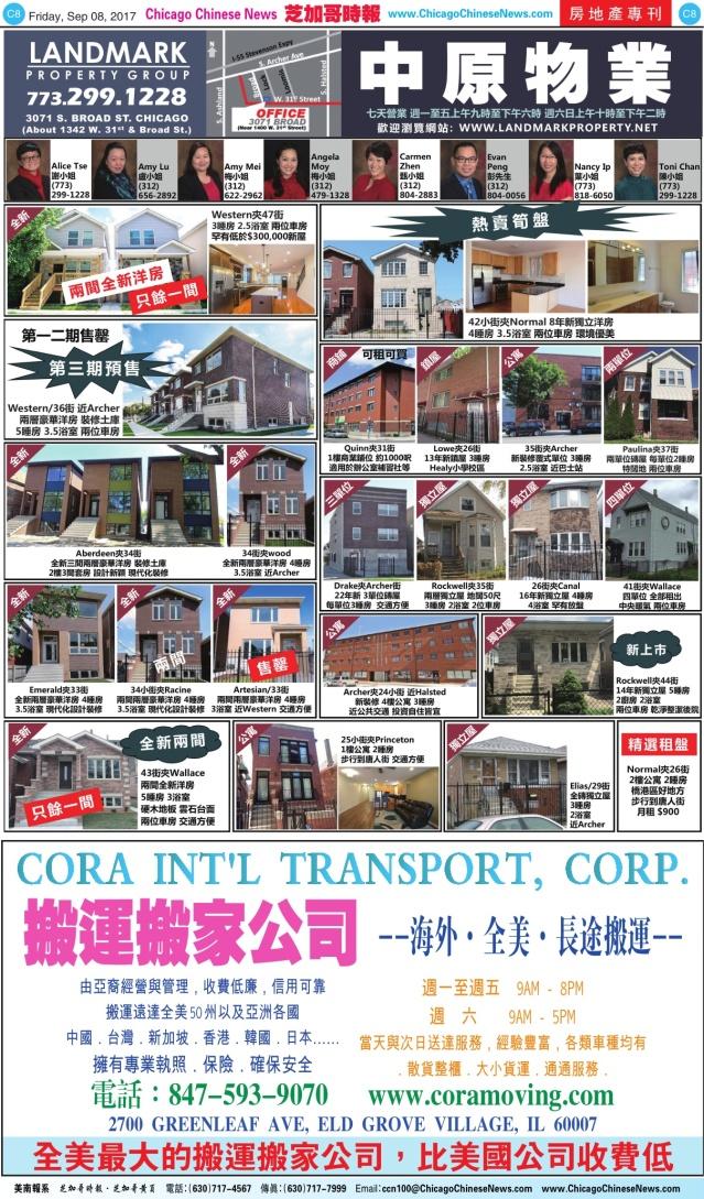 0908_C08-COLOR_Print