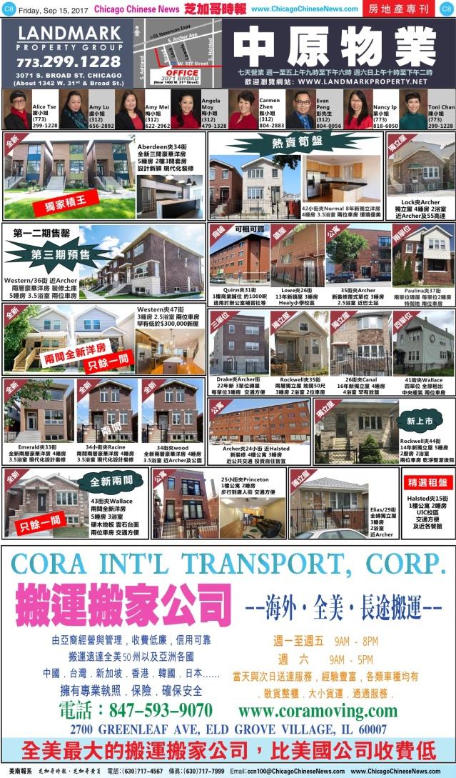 0915_C08-COLOR_Print