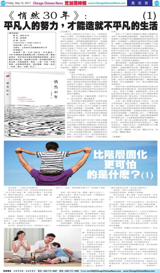 0915_D26-BW_Print