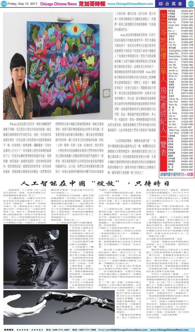 0915_D33-BW_Print