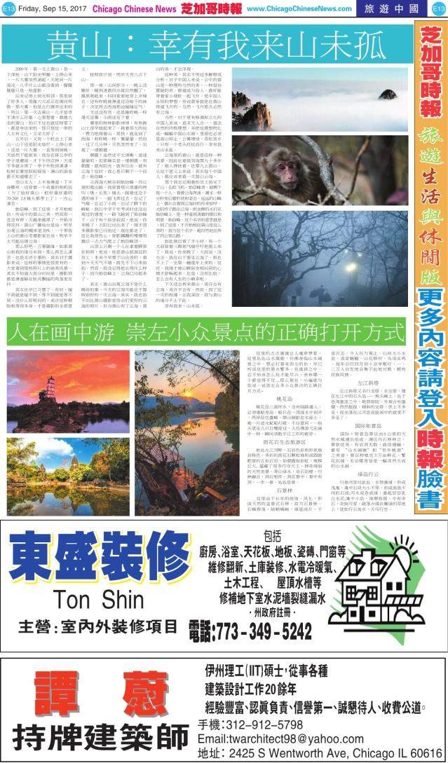 0915_E13-BW_Print