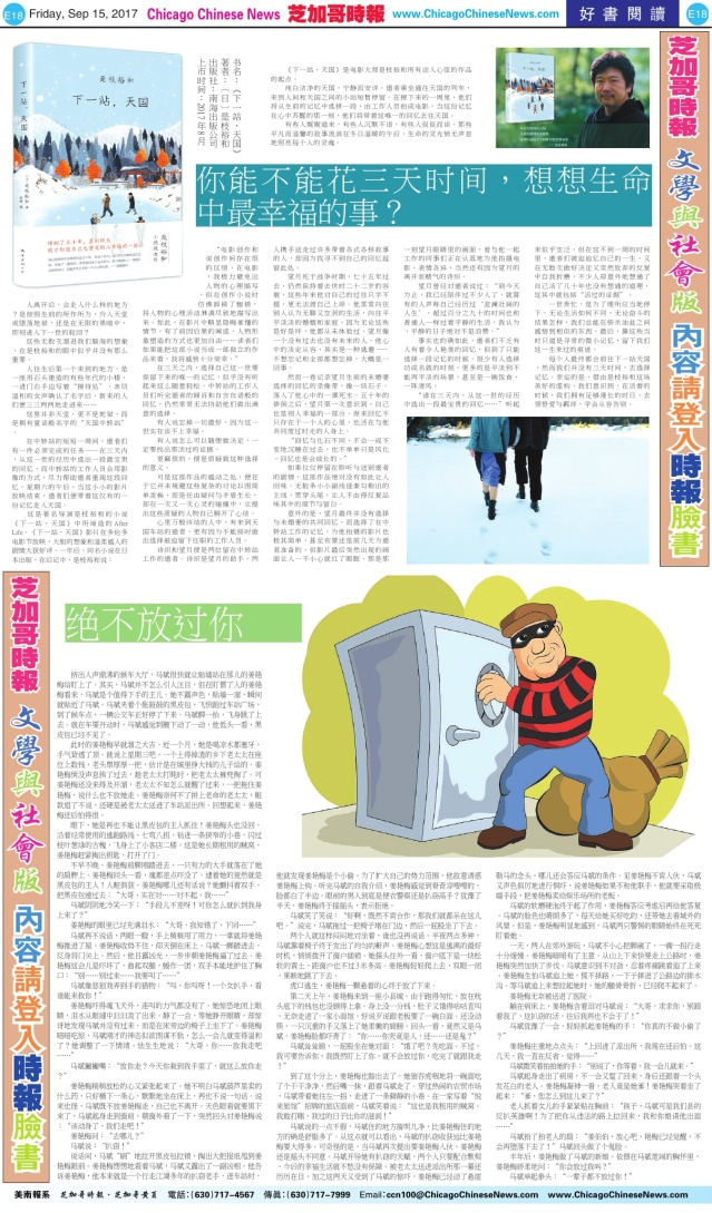 0915_E18-BW_Print