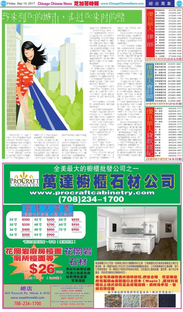 0915_E19-BW NEW_Print