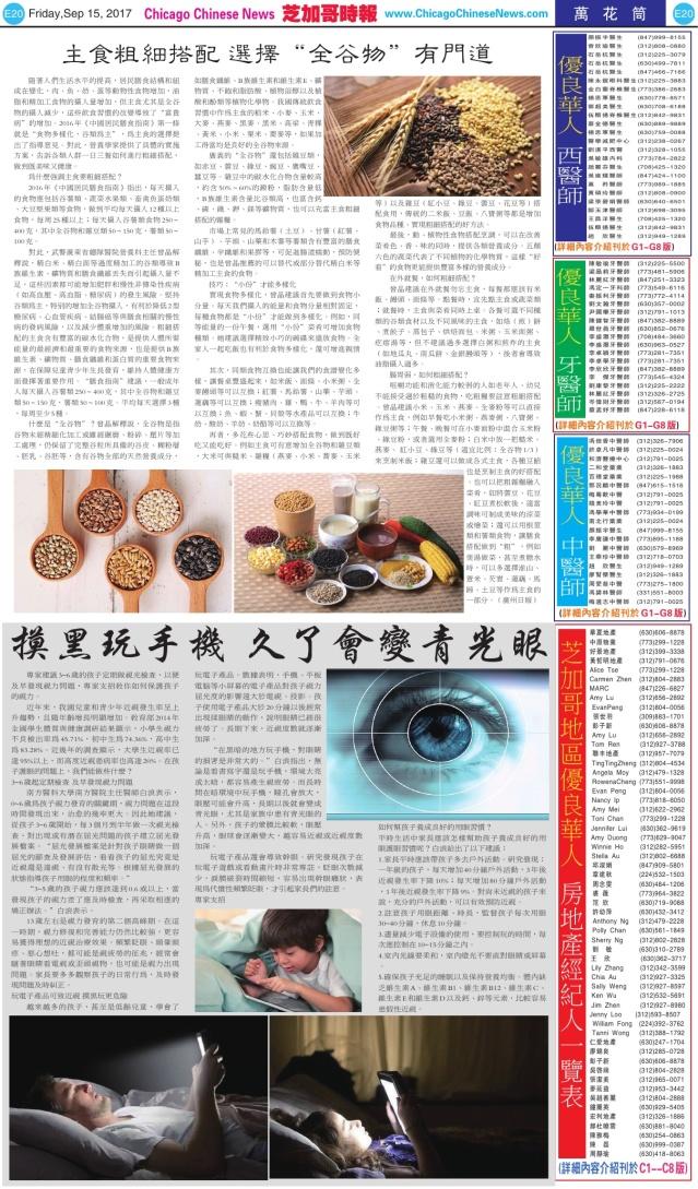 0915_E20-BW_Print