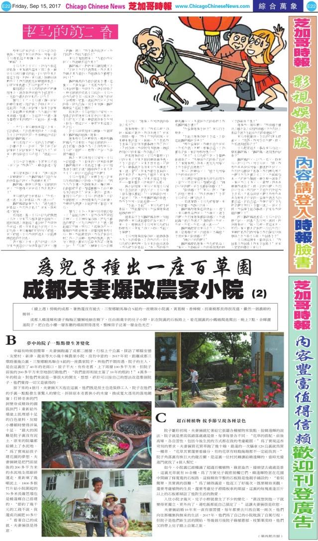 0915_E22-BW_Print