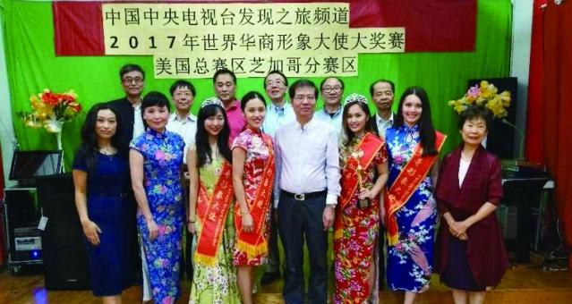 GuangdongDelegate
