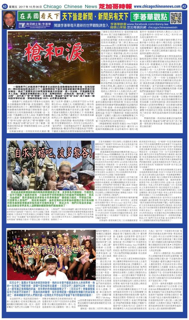 1006_A03-BW_Print