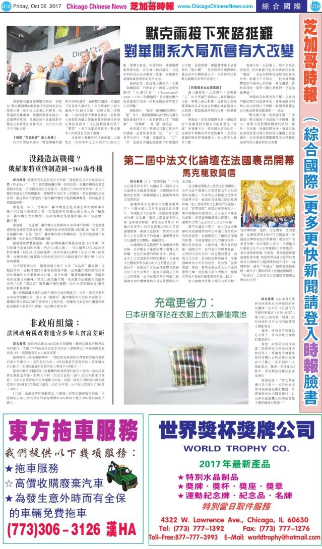 1006_B042-BW_Print