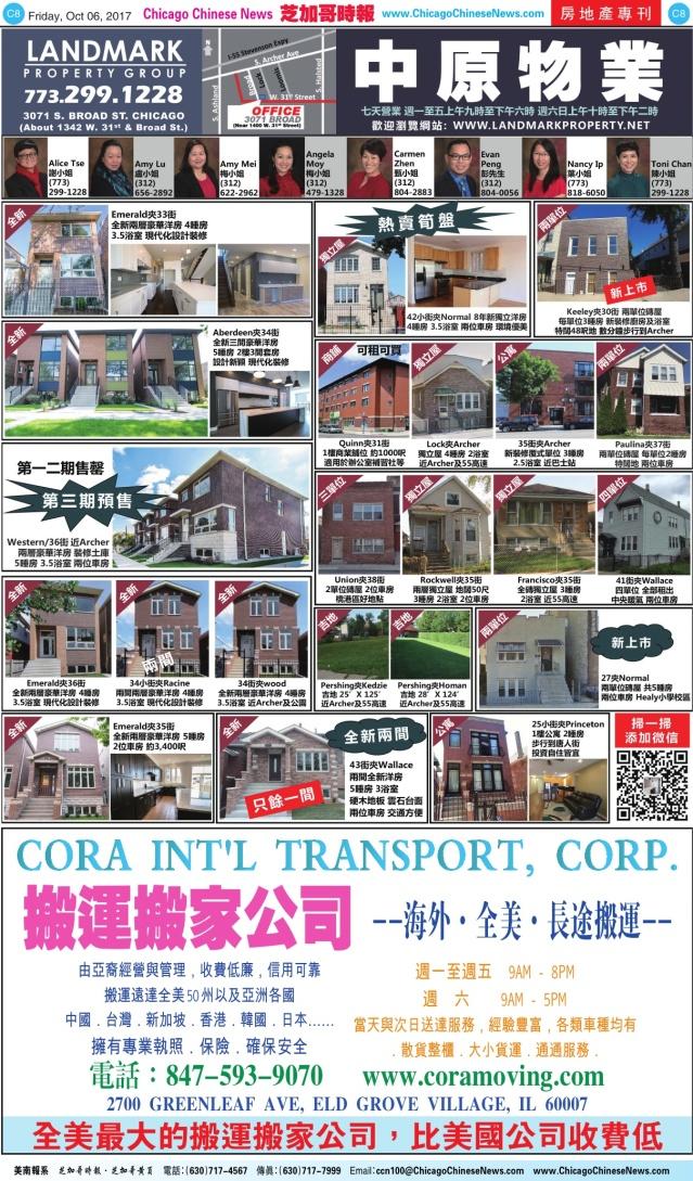 1006_C08-COLOR_Print