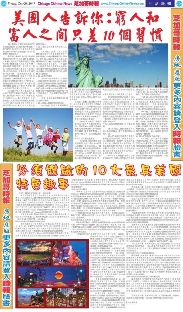 1006_C09-BW_Print