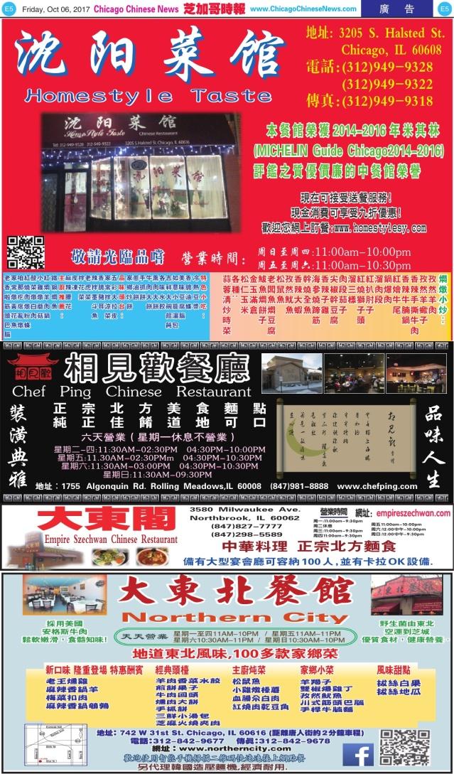 1006_E05-BW NEW_Print