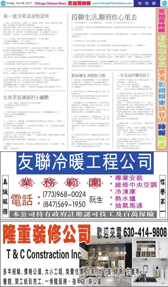 1006_E16-BW_Print