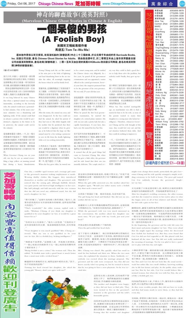 1006_E24-BW_Print